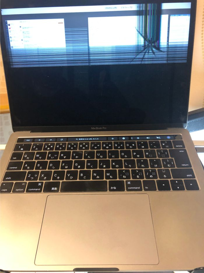MacBook Pro画面割れた